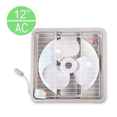 (免運費)南亞牌 NANYA 12吋排風扇 排風扇 風扇 排風扇 EF-9912