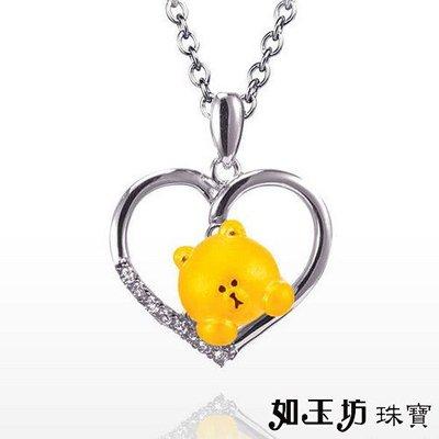 如玉坊珠寶  甜蜜熊大金銀配項鍊  黃金項鍊  A116634