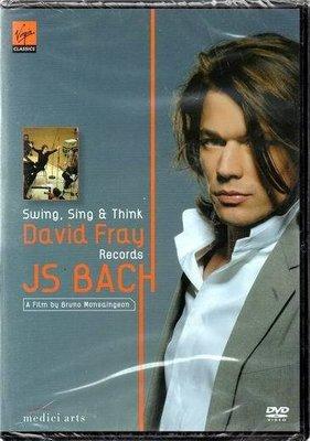 *【正價品】FRAY 大衛.弗萊 // 搖擺、高歌與思考:巴哈協奏曲 ~ 歐版 DVD-華納唱片、2009年發行