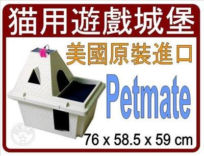 『PETS寵物精品』~Petmate貓...