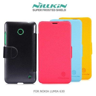 *PHONE寶*NILLKIN Nokia Lumia 630 635 新皮士鮮果系列超薄皮套 磁扣皮套 側翻皮套 (送草莓支架)