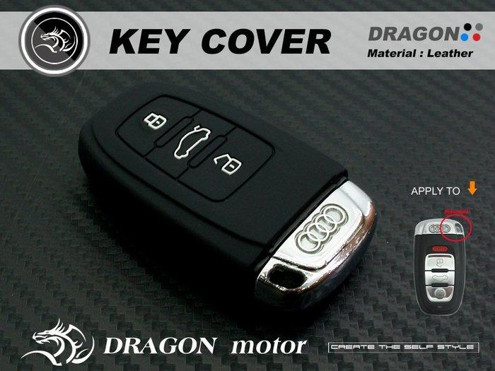 Audi A1 A3 A4 A5 A6 A7 A8 Q3 Q5 Q7 TT R8 奧迪 汽車 晶片 矽膠 鑰匙包 智慧型