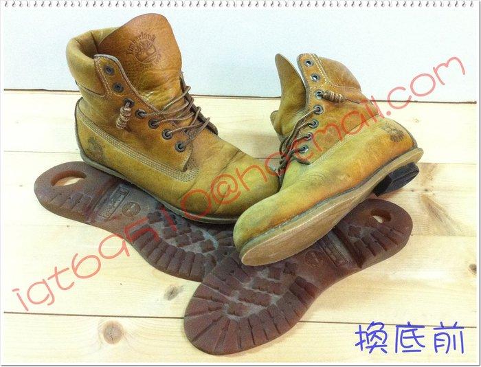 Timberland 本染黃金靴 高筒電繡 黃靴 踢不爛 反摺靴 靴換底服務 (醫鞋中心)