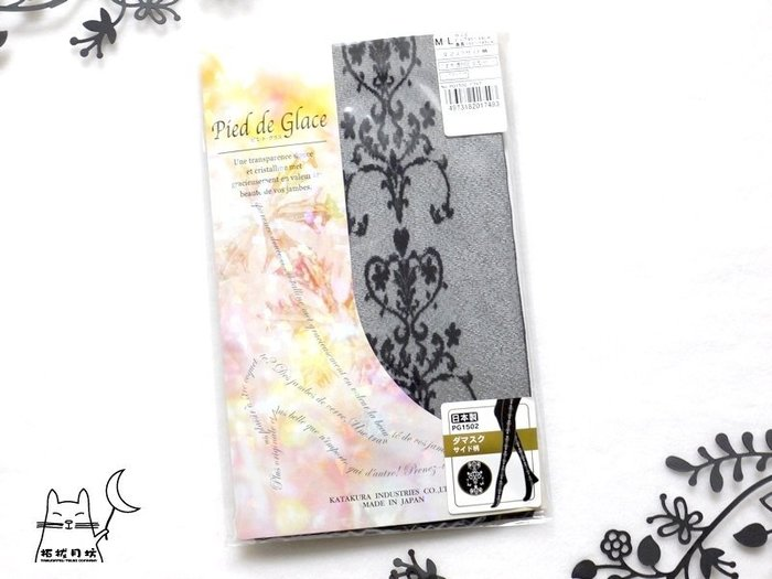 【拓拔月坊】日本知名品牌 Pied de Glace 織物圖騰 側柄 褲襪 日本製~現貨!