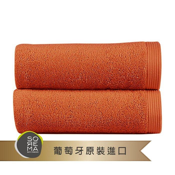 【Sorema 舒蕾馬】原色精緻毛巾2入組 30x50cm 南歐陽光明星品牌(復古橘 COPPER)