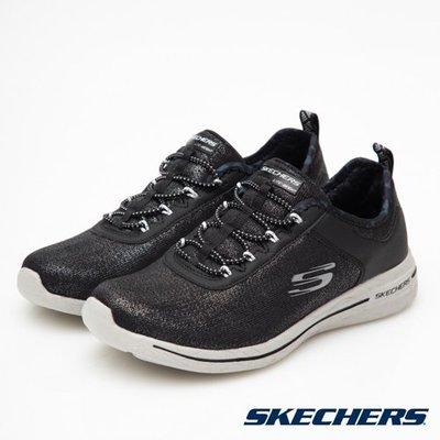 【昇活運動用品館】Skechers BURST 2.0 休閒鞋 12659 BKW 直購價2070元