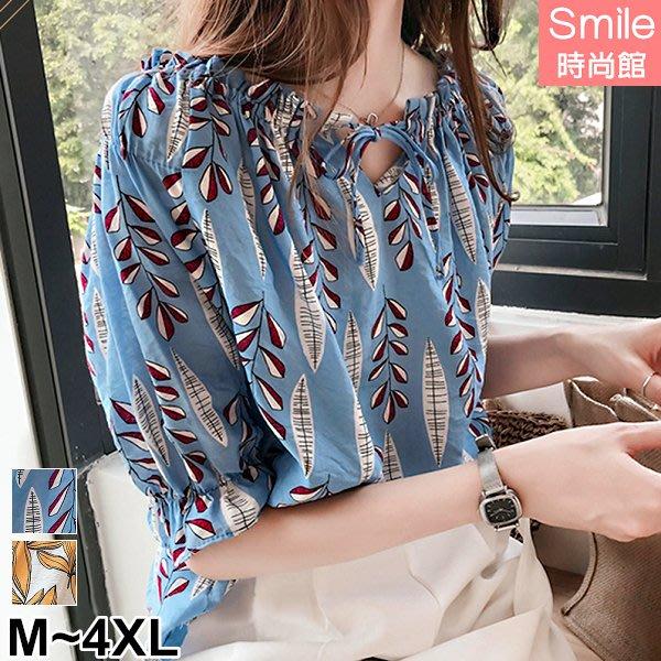 【V3115】SMILE-質感甜美.兩穿式樹葉中長袖上衣