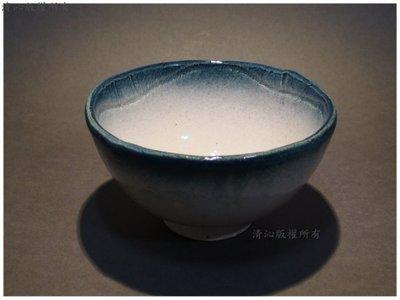 ☆清沁苑☆//清倉特價品出清//日本茶道具~日本手作茶碗 青釉口 有銘~c841