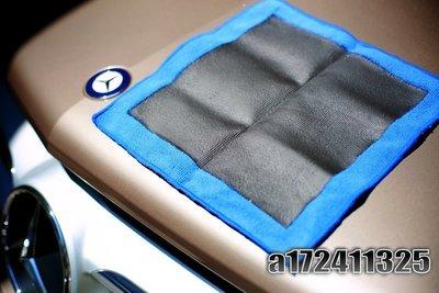 32*30 汽車美容布 磁土布 黏土 磁土 鐵粉`柏油飛漆 神奇美容布 鍍膜 磁釉 3m PIO 卡氏 潔朋