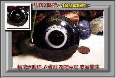 卍【陳媽媽珠料庫】卍 ﹝獨一無二絕版老...