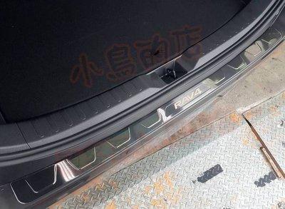 (小鳥的店)豐田 2019 5代 RAV-4 RAV4 專用 類原廠 黑鈦髮絲 後保桿防滑飾條 防刮板 後外護板