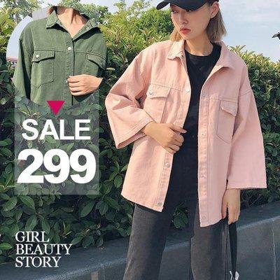 超哥小舖【C8026】街頭帥氣女孩復古翻領雙口袋寬鬆落肩寬袖丹寧牛仔襯衫夾克單寧外套