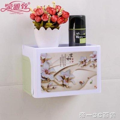 手紙盒衛生間紙巾盒 廁紙盒廁所抽紙筒衛...
