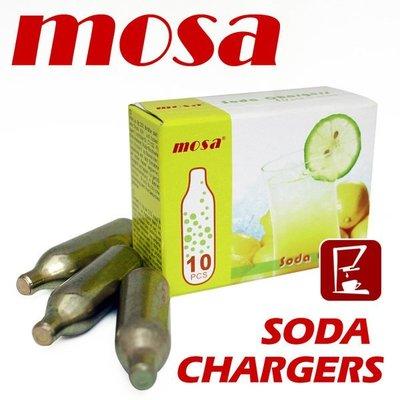 【MOSA】 蘇打瓶  CO2  氣彈   蘇打槍專用   一盒10入   另售蘇打瓶優惠組合