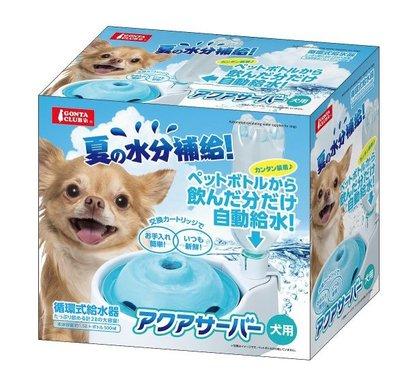 ☆米可多寵物精品☆Marukan《marukan 循環式擴充飲水器-犬用》DP-347 狗用飲水碗