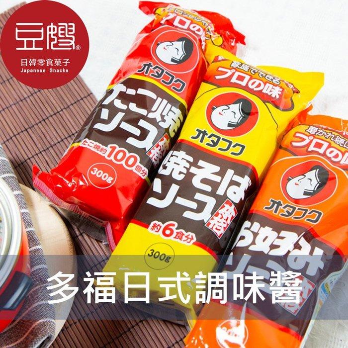【豆嫂】日本廚房 多福 日式調味醬(多口味)