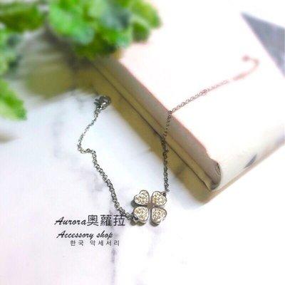 韓國幸運草鈦鋼手鍊《奧蘿菈Aurora韓國飾品》 附收納袋拭銀布