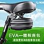 【綠色運動】2016新款 一體山地車EVA硬殼 鞍...