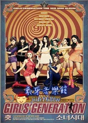 【象牙音樂】韓國人氣女團體-- 少女時代 Girls' Generation Mini Album Vol. 3 - Hoot