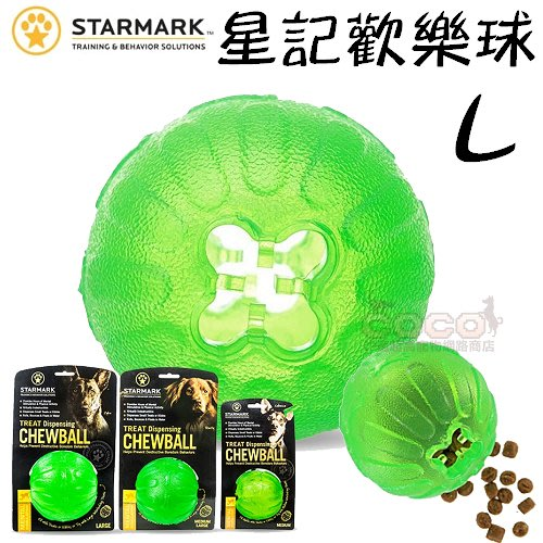 *COCO*星記STARMARK歡樂球造型玩具L(大號)可塞零食/棒狀點心/犬用益智玩具/抗憂鬱分離焦慮練習/軟Q漏食球