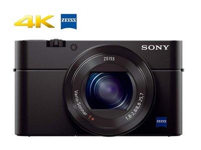 【高雄四海】SONY RX100 IV 大光圈.4K錄影.翻轉螢幕.全新平輸一年保固.RX100M4