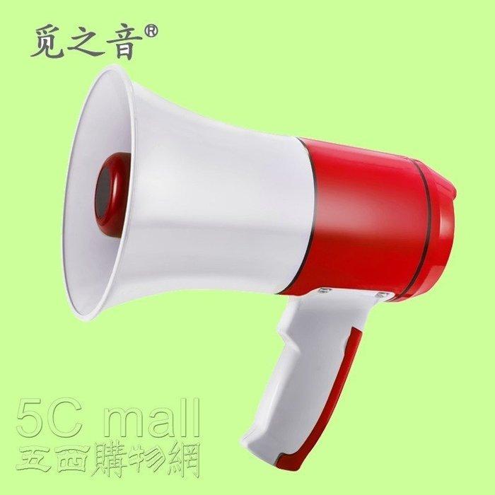 5Cgo【權宇】2號餐 內建USB孔大聲公HM-130U單大鋰電池15W大功率喊話器手持擴音喇叭150秒錄音送充電器含稅