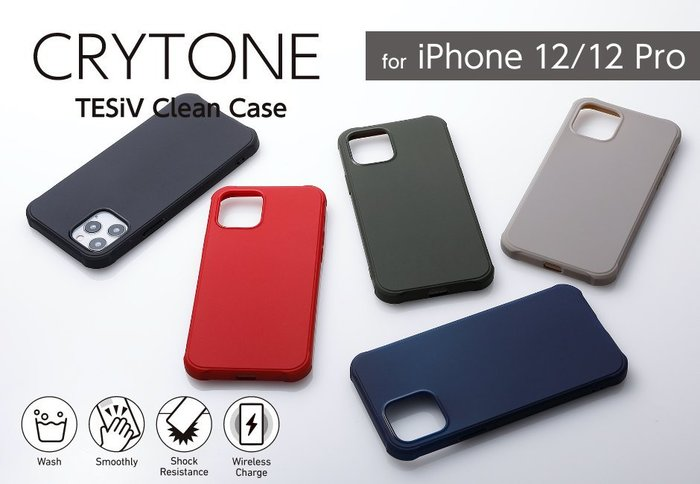 日本Deff Apple iPhone 12/12 Pro TESiV材質 耐油耐髒可水洗彈性保護殼IPS20M