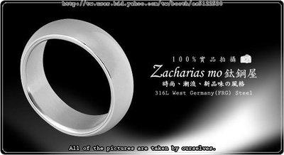 316L抗過敏不生鏽 西德鋼素面戒指《有7、8、9、10、11號》單只價【BCS116】Z.MO鈦鋼屋