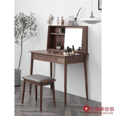 [紅蘋果傢俱]HM014 梳妝桌 北歐風梳妝桌 日式梳妝桌 實木梳妝桌 無印風 簡約風