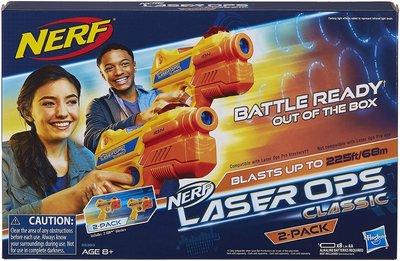 NERF Laser Ops Classic 雷射槍 對戰遊戲 雙槍組~請詢問庫存