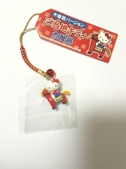 日本帶回Hello Kitty 木曾路*1當地限定手機吊飾 100元免運 可愛 收集 京都*1