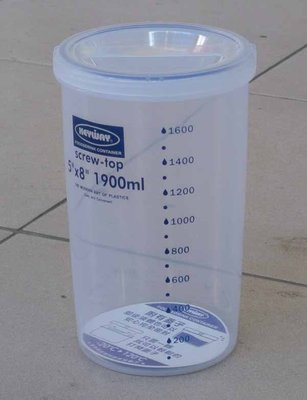 ☆優達 ☆名廚圓型密封罐 LF508 半透明密封箱 密封盒 保鮮箱 冷藏箱 收納箱 量杯 1.9L 12入1050元
