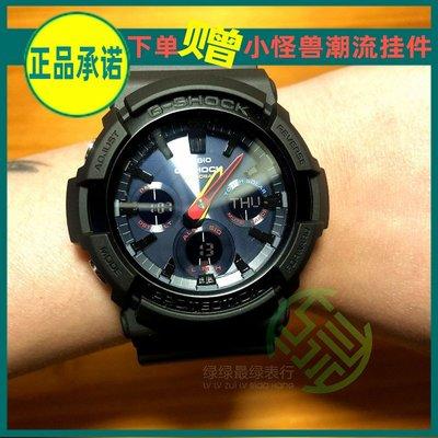 [Snoopy名錶商行]卡西歐G-SHCOK東京街頭霓虹燈太陽能GAS-100BMC-1A酷黑防水手錶