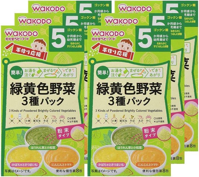 ..☆.。.【和光堂】日本製☆.。支援新手媽媽~幼兒寶寶副食品 綠黄色蔬菜~現貨.☆.。