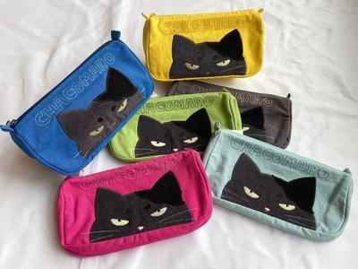 日本卡拉貓~酷酷貓三角體筆袋 收納包