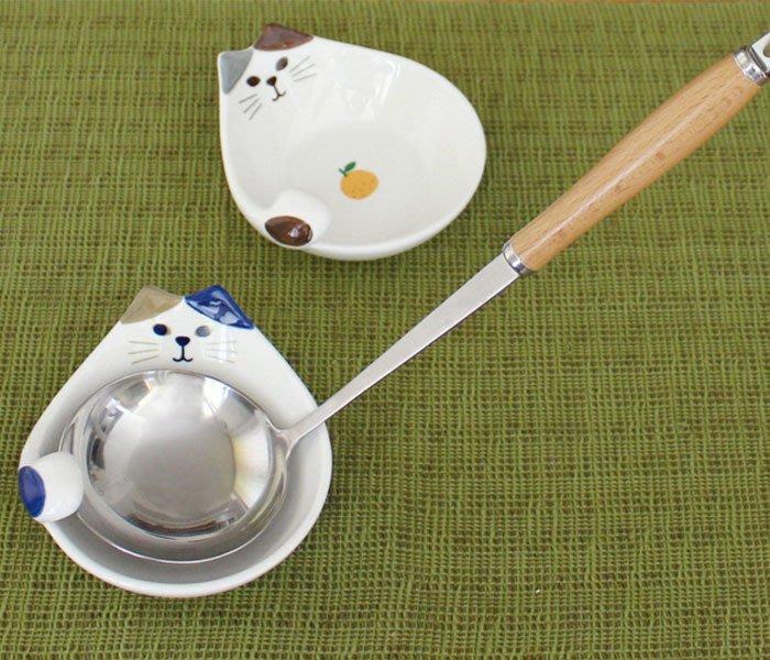 《齊洛瓦鄉村風雜貨》日本雜貨zakka 日本正版 日本DECOLE Happy cat day貓咪勺子碗 擺放碗(藍色)