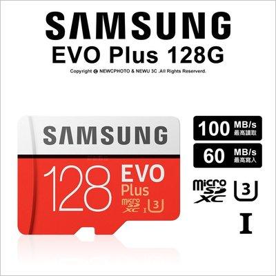 【薪創新竹】Samsung MicroSD EVO Plus 128G 100/90 平輸一年保 記憶卡