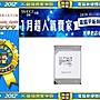 【35年連鎖老店】TOSHIBA MG07ACA12TE 12TB...