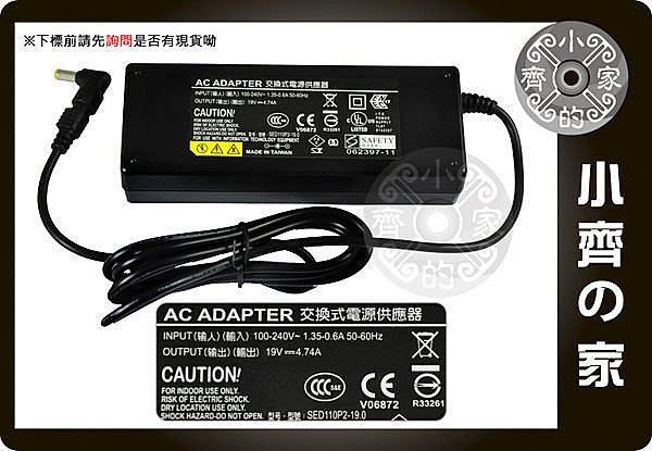 原廠 等級ASUS BENQ 華碩 宏碁 筆電 變壓器 19V 4.74A 90W孔徑 5.5*2.5mm 小齊的家