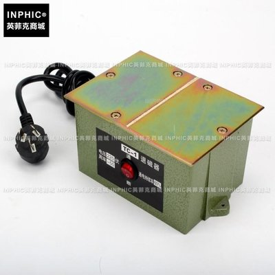 INPHIC-台式退磁器 強力金屬模具平面退磁 消磁 脫磁器 去磁機 測量儀/測試儀/實驗儀器_S2467C