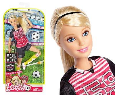 ♥萌娃的店♥ 芭比娃娃18關節體 足球barbie made to move posable soccer player