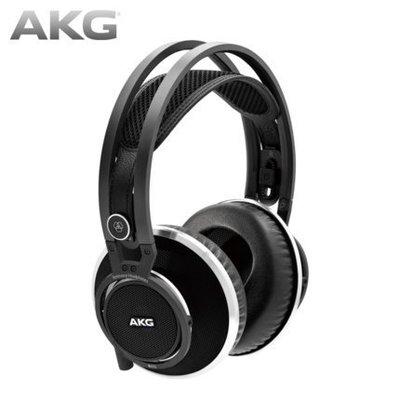 AKG/愛科技 K812 PRO絕版奧地利 旗艦頭戴式監聽HIFI高保真耳機 非K712 K702