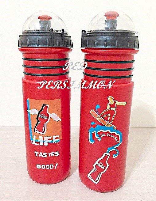 紅柿子【Coca Cola 可口可樂 LIFE 冷飲水瓶】 全新•每個特售200元•