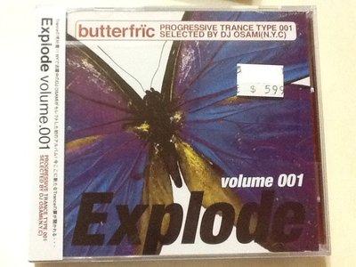 ~拉奇音樂~ Explode volume001日本版 全新未拆封。M區。