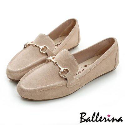 Ballerina-牛麂皮金屬鍊樂福鞋-杏【BS700008CM】
