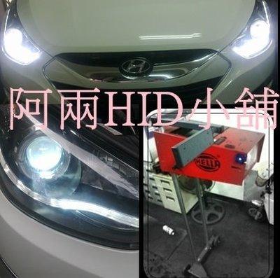 【阿兩HID小舖]  MARCH FX35 I10 I30 IX35 PREMACY FIT  FERIO SWIFT YARIS K8  全新汽車遠近魚眼只要5600元