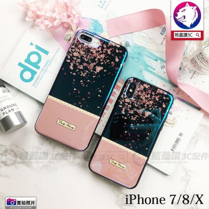 $168! iPhoneX iPhone7 超美 櫻花 藍光 手機殼 保護殼 i8 花朵 手機殼 軟殼 吊飾孔殼 韓風殼