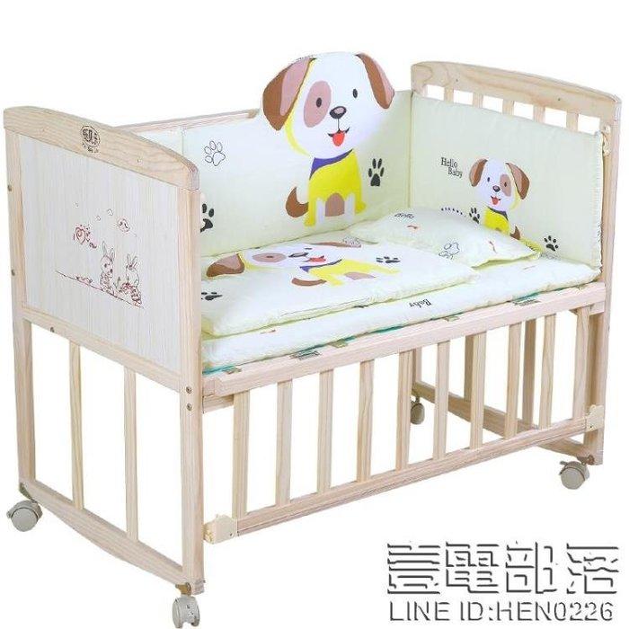 鈺貝樂嬰兒床實木無漆環保寶寶床童床搖床推床可變書桌嬰兒搖籃床