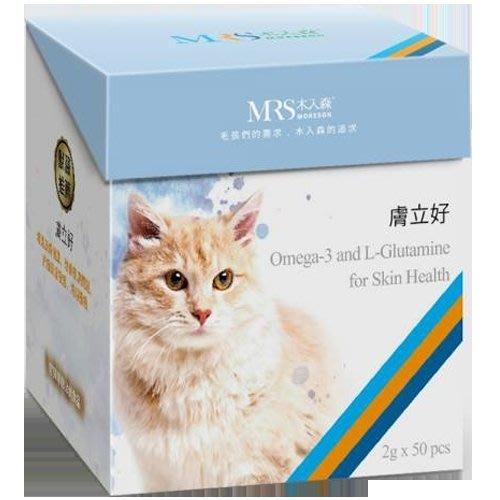 免運【艾塔 】木入森 MRS 貓咪膚立好 100g(2g×50包)
