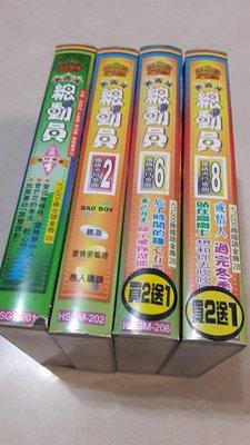 KTV總動員~VHS歡唱伴唱帶